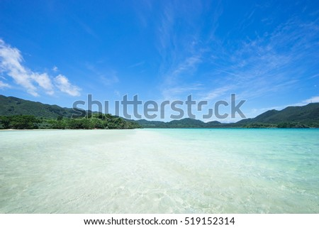 Tropical paradise beach with clear turquoise water, Ishigaki Island of the Yaeyama Islands, Okinawa, Japan