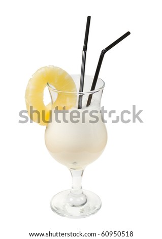 tropical pineapple cocktail. isolated on white background,clipping Path