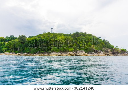Tropical rock island, Andaman sea, Thailand - stock photo