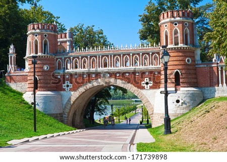 Tsaritsyno - State Museum Reserve Park in Moscow, Russia - stock photo