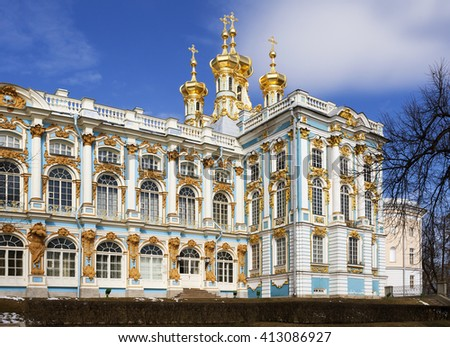 TSARSKOYE SELO, RUSSIA -  APRIL 16, 2016: Photo of Catherine Palace.