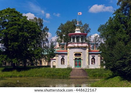 Tsarskoye Selo,Russia-2 July:color house Chinese Village in the Alexander Park restored under the direction of Ippolit Monighetti in the years 1859-1861 in celebration of World UFO Day on 2 July,2016.