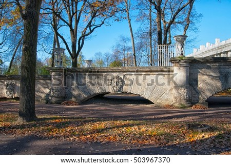 TSARSKOYE SELO, SAINT - PETERSBURG, RUSSIA OCTOBER 19, 2016: The Ramp with mask of the ancient deity in Catherine Park near Cameron Gallery. The Tsarskoye Selo is State Museum-Preserve.