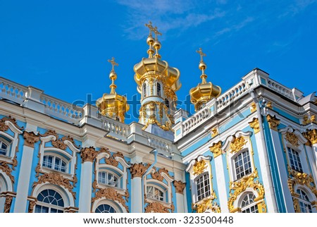 TSARSKOYE SELO, SAINT-PETERSBURG, RUSSIA - SEPTEMBER 24, 2015: Catherine Palace with Church of the Resurrection. The Tsarskoye Selo is State Museum-Preserve. Located near Saint-Petersburg
