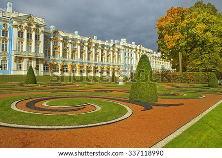 Tsarskoye Selo, Saint Petersburg Russia - September 30: golden autumn in Catherine park, masterpiece of landscape gardening art on September 30, 2015 Tsarskoye Selo (Pushkin), Saint Petersburg, Russia