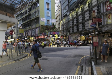 TSIM SHA TSUI ,HONG KONG - JULY 3 : Carnavon Road and Humphreys Road corner at Tsim Sha Tsui, Hong Kong on July 3 2016.