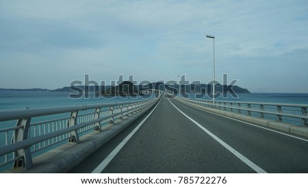 https://thumb1.shutterstock.com/display_pic_with_logo/167494286/785722276/stock-photo-tsunoshima-big-bridge-in-japan-785722276.jpg