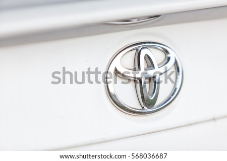 Tuesday, 31 January 2017: in Chiang Mai Thailand,  Logo of Toyota car on Toyota car.