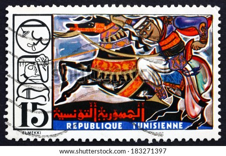 TUNISIA - CIRCA 1975: a stamp printed in Tunisia shows Horse and Rider, Artisans and Their Works, circa 1975
