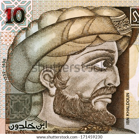 TUNISIA - CIRCA 2005: Ibn Khaldun (1332-1406) on 10 Dinars 2005 Banknote from Tunisia.Tunisian Muslim historiographer and historian. - stock photo