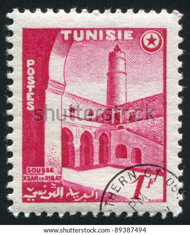 TUNISIA - CIRCA 1954: stamp printed by Tunisia, shows Courtyard at Sousse, circa 1954