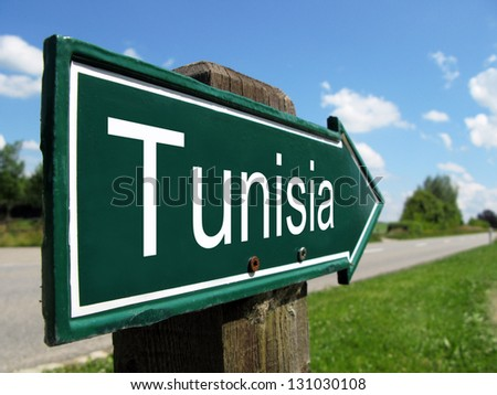 Tunisia signpost along a rural road