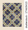 tunisia traditional arabic ceramic tiles, decorative - stock photo