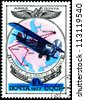 Tupolev USSR - CIRCA 1977: A Postage Stamp Shows Airplane R-3 (ANT-3), 1977 - stock photo