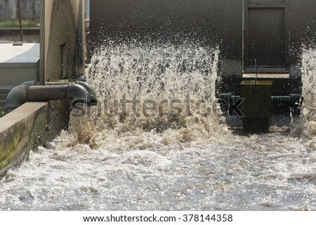Turbine filling air to waste water treatment plant. - stock photo