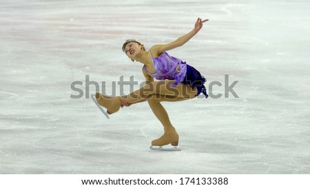 TURIN, ITALY - FEBRUARY 26, 2006: Suguri Fumie (Japan) performs during the Winter Olympics female's final of the Figure Ice Skating.