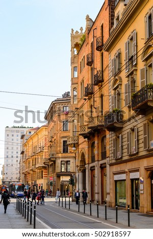 TURIN, ITALY - MAY 3, 2016: Architecture of the centre of Turin, Piedmont, Italy. Turin is a business and cultural centre of Italy