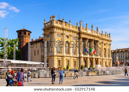 TURIN, ITALY - MAY 3, 2016: Architecture of Turin, Piedmont, Italy. Turin is a business and cultural centre of Italy