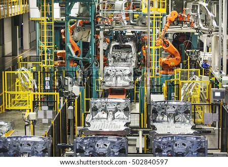 Turkey - December 172014 Ford car factory. Izmit factory. & Factory Interior Stock Images Royalty-Free Images u0026 Vectors ... markmcfarlin.com