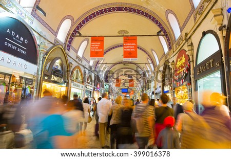 TURKEY, ISTANBUL - MAY 12,2015: Buyers of tourists on the Grandee Bazare in Istanbul. Grand-Bazar - one of the largest covered markets in the world