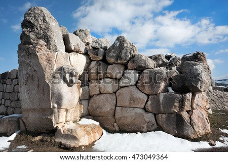 Turkey. The archaeological site of Hattusha (capital of the Hittite Empire in the past). The Fragment of  Lion's Gate. Hattusa was added to the UNESCO World Heritage list in 1986
