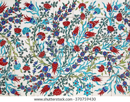 Turkish Tiles Stock Images Royalty Free Images Amp Vectors