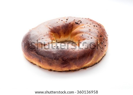 Turkish Bagel / Simit - Acma