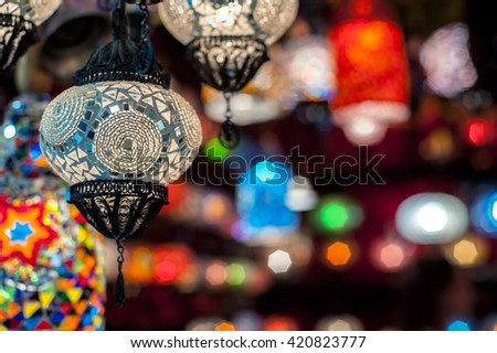 Turkish lamps for sale in the Grand Bazaar, Istanbul, Turkey. Horizontal shot.