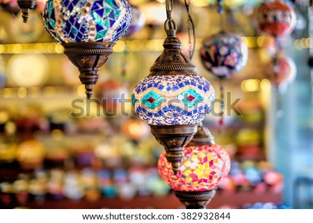 Turkish lanterns - stock photo