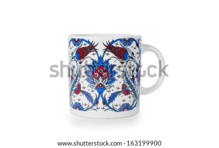 Turkish Ottoman Ceramic Cup
