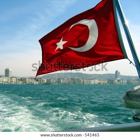 Turkish pride - stock photo