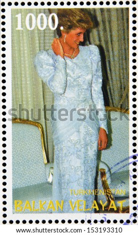 TURKMENISTAN - CIRCA 1997: stamp printed in Turkmenistan shows Diana Princess of Wales, Lady Di, circa 1997