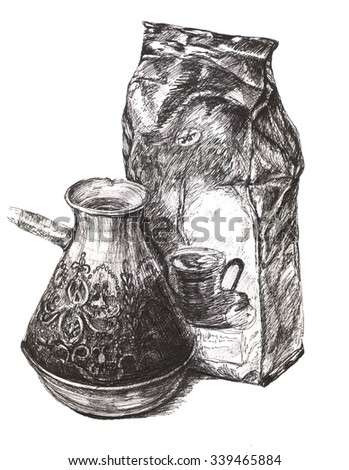 turks and packing of coffee  - stock photo
