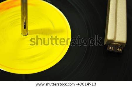 turn table - stock photo
