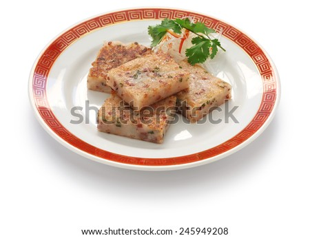turnip cake, daikon cake, radish cake, carrot cake, chinese new year dim sum dish - stock photo