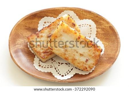 Turnip Cake In Chinese Character