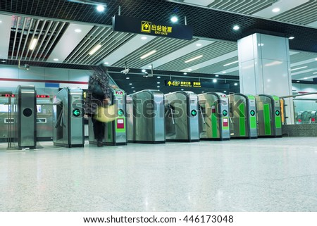 Turnstiles in the subway - stock photo