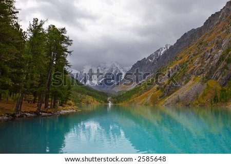 Turquoise lake and mountains. Altay. Russia. - stock photo