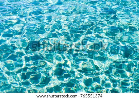 turquoise water ripples, background wallpaper