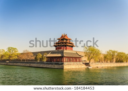 Turret of The Forbidden City