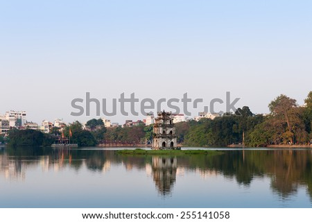 Turtle Tower Hanoi Vietnam - stock photo
