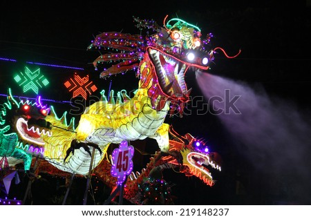 Tuyen Quang, Vietnam September 4, 2014: The car homemade associated with the symbol of the fairy tales and legends of the Mid-Autumn Festival (full moon night in August) in Vietnam.