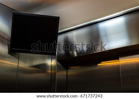 elevator stock images royalty free images vectors shutterstock. Black Bedroom Furniture Sets. Home Design Ideas