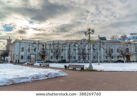 Tver, Russia - February 27. 2016.  Theatre for Young People at a Sovetskaya Street