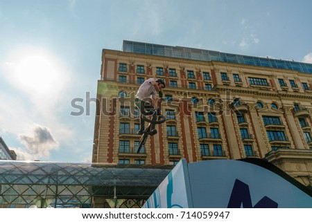 Tverskaya street, Moscow, Russia September 10, 2017: The day of the city. 870 years Moscow. Stunts bmx cyclists on the ramp built for the city day in Moscow.
