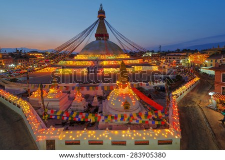 Twilight Boudhanath stupa Kathmandu Nepal  - stock photo