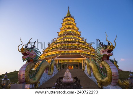 Twilight light at Chinese temple - Wat Huay pla kang (thai name) major religious attractions of Chiang Rai, Thailand.