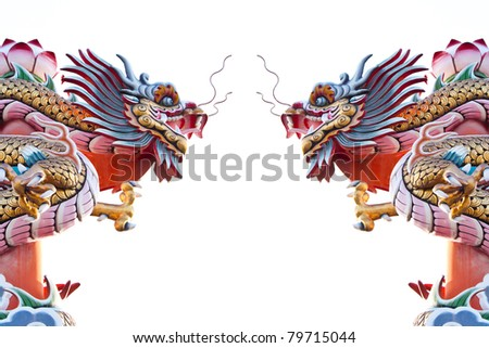 Twin Chinese Dragon statue isolated on white background