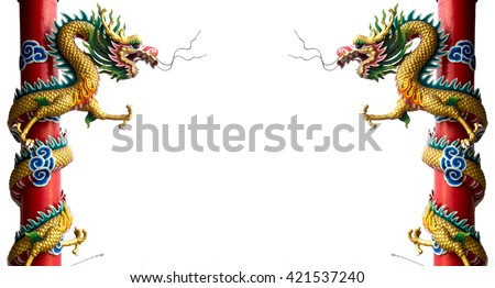 Twin Golden Chinese Dragon Wrapped around red pole on isolate background. - stock photo