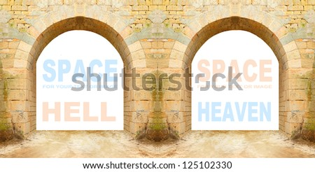 Two ancient gates. Choice concept. Picture with space for your text or image. - stock photo